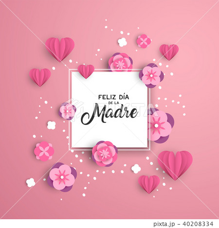 Happy mother day paper art spanish card template 40208334