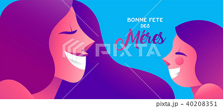 Happy mother day french banner of girl and mom 40208351