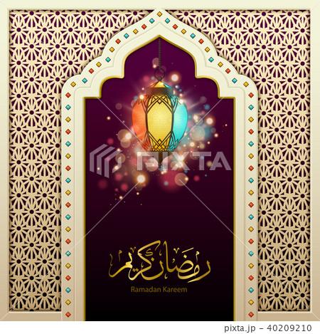 Ramadan Kareem Decorative poster  40209210