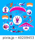 Skydiving And Parachuting Set 40209453