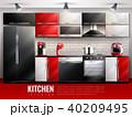 キッチン 厨房 台所のイラスト 40209495