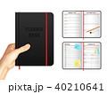 プランナー 書籍 本のイラスト 40210641