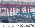 横浜 コンテナ 輸送の写真 40210879