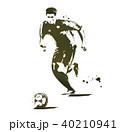サッカー選手 40210941