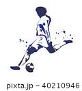 サッカー選手 40210946