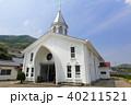 中通島 教会 カトリックの写真 40211521
