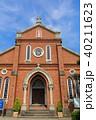中通島 教会 天主堂の写真 40211623