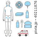 熱中症予防 熱中症対策 冷やすのイラスト 40211876