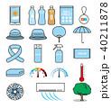 熱中症対策の道具 40211878