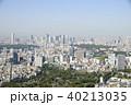 東京都 都心 ビル群の写真 40213035