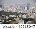 東京都 都心 ビル群の写真 40213047