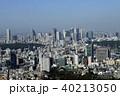 東京都 都心 ビル群の写真 40213050