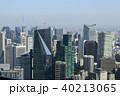 東京都 都心 ビル群の写真 40213065