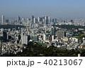 東京都 都心 ビル群の写真 40213067