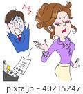 女性上司 新入社員 概念のイラスト 40215247