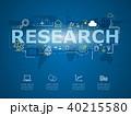 リサーチ 研究 調査のイラスト 40215580