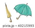 傘 雨具 雨傘のイラスト 40215993