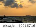 軍艦島の夕陽 ながさきサンセットロード 【長崎県長崎市高浜町】 40216716