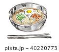 冷麺 40220773