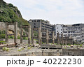 軍艦島 端島 廃墟の写真 40222230