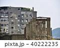 軍艦島 端島 廃墟の写真 40222235