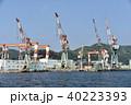 長崎港 港 造船所の写真 40223393