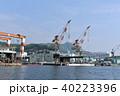 長崎港 港 造船所の写真 40223396