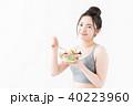 ダイエット サラダ 女性の写真 40223960