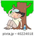 熱中症 日射病 猛暑のイラスト 40224018