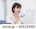 女性 悩み ライフスタイルの写真 40224560