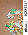 パズル (知育 子育て 育児 教育 子供部屋 キッズルーム おもちゃ 玩具 小物 ピース キリン) 40225317