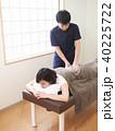 マッサージ ベッド ほぐすの写真 40225722