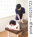 マッサージ ベッド ほぐすの写真 40225723