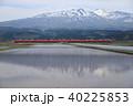 鳥海山と特急いなほ 40225853