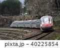 秋田新幹線 新幹線 田沢湖線の写真 40225854