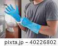 Cleaning toilet. 40226802