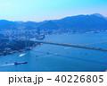 関門海峡 関門橋 海の写真 40226805
