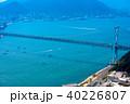 関門海峡 関門橋 町並みの写真 40226807