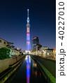 東京スカイツリー 夜景 特別ライティングの写真 40227010