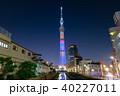 東京スカイツリー 夜景 特別ライティングの写真 40227011