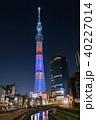 東京スカイツリー 夜景 特別ライティングの写真 40227014