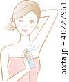 脇 スプレー 女性のイラスト 40227961