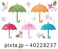 傘 梅雨 セットのイラスト 40228237