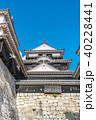 松山城 城 お城の写真 40228441