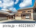 松山城 城 お城の写真 40228637