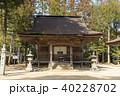 和歌山県・高野山・金剛峯寺・壇上伽藍・愛染堂 40228702