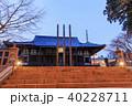 和歌山県・高野山・金剛峯寺・壇上伽藍・金堂 40228711