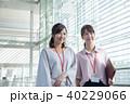 ビジネスウーマン ビジネス カジュアルの写真 40229066