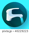 Water tap with flowing water. Metal water faucet icon, faucet water vector. tap water icon 40229223