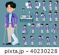男性 人物 90年代のイラスト 40230228